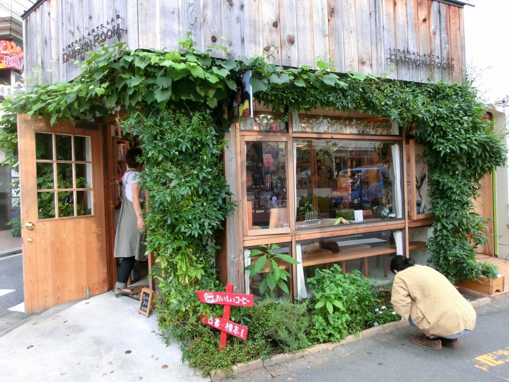 Lily Of The Valley Garden Cafe