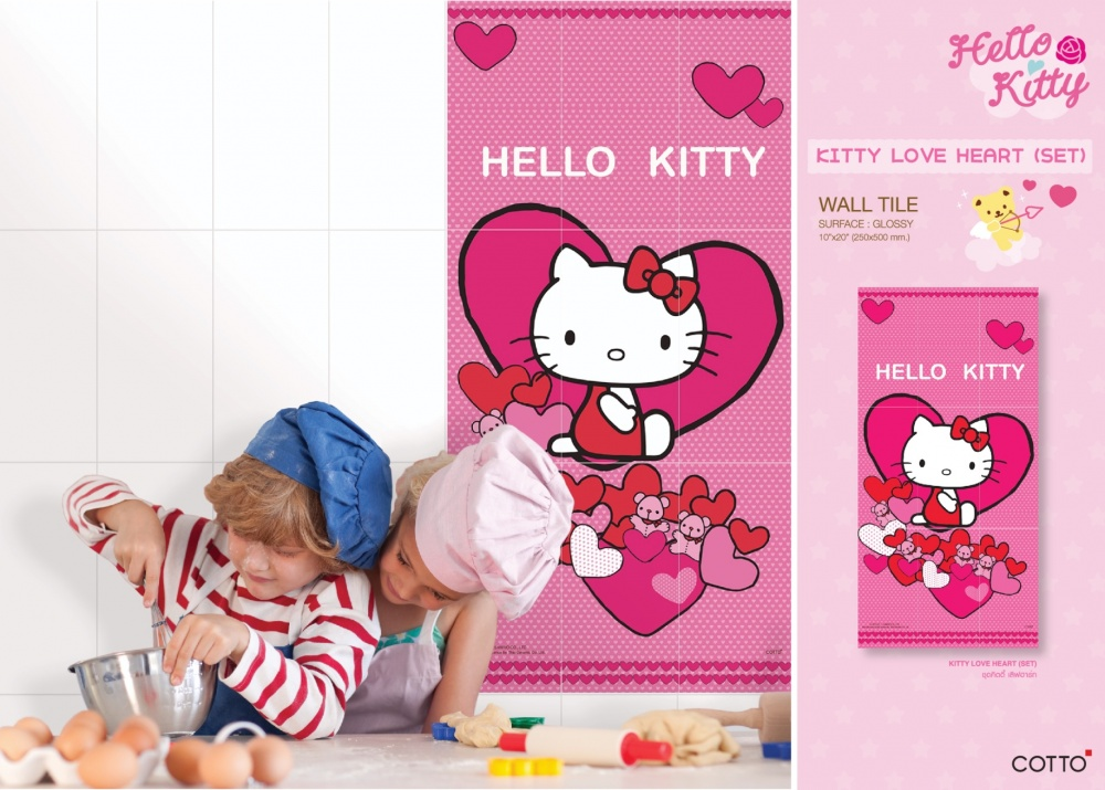 Hello Kitty Collection by COTTO